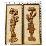 Pr: Framed Philippines wood carvings