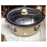 Kitchen Selectives large oval slow cooker