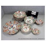 LOT: (18) PIECES~ RED & GREEN ORIENTAL PATTERN