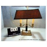 PROVINCIAL STYLE 2-LAMP BRASS DESK LAMP