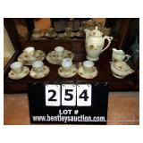LOT: 17-PIECE SILESIA OLD IVORY DISHES