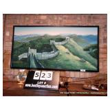 FRAMED PAINTING, OIL ON CANVAS - GREAT WALL OF
