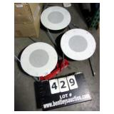 LOT: (3) WHITE CEILING MOUNTED PA SPEAKERS