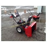 "YARD MACHINE 26"" 8HP SNOW BLOWER"