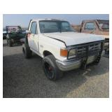 1987 Ford F-250 Spray Tug