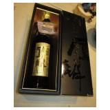 Horin Gekkeikan Sake Collectible Bottle In Box