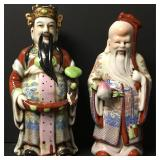 "Vtg Chinese Wiseman Porcelain Figures 9"""