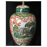 Vtg Chinese Porcelain Ginger Jar Table Lamp