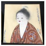 Vintage Chinese Geisha Artwork