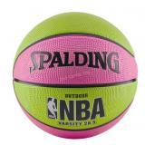 Spalding NBA Varsity 28.5in Basketball