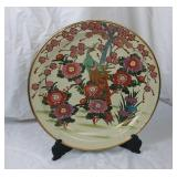 """12"""" Decorative Peacock Plate, Made In Japan"""