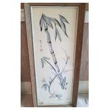 Framed Asian Bamboo Painting On Silk?