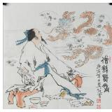 FAN ZENG Chinese b.1938 Watercolor on Paper