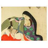 NAGASAWA KIKUYA Japanese 1902-1980 Watercolor