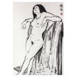 OU YANG Chinese b.1937 Watercolour on Paper