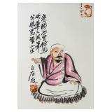 QI BAISHI Chinese 1864-1957 Watercolor Painting