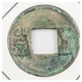 206 BC-25 AD Chinese Western Han Wuzhu Bronze Coin