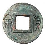 7-23 Wang Mang Xin Dynasty Huoquan Hartill 9.34