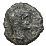 2nd Century BC Celtiberia Obulco Semic Bronze Coin