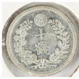 1876 Meiji Japanese 10 Sen Silver Coin Y-23