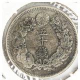 1907 Meiji Japanese 50 Sen Silver Coin Y-31