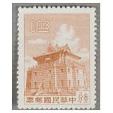 1 Stamp of Definitive 086 Kinmen Chu Kwang Tower