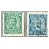 Chinese Republic Stamps Sun Yat-sen 2 PC