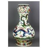 Large Wucai Dragon Garlic Porcelain Vase Xuande MK
