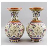 Pair Modern Chinese Porcelain Revolving Vase YIRAN