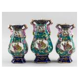 Set of Three Chinese Famille Rose Porcelain Vases