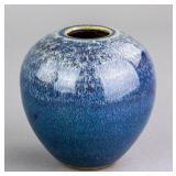 Chinese Kangxi Period Junyao Porcelain Jar