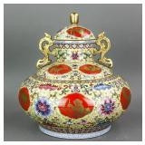 Famille Rose Porcelain Jar w/ Lid Qianlong Mark