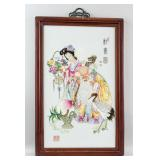 Chinese Famille Rose Pocelain Painting ZHAO HUIMIN