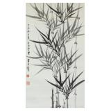 Huang Junbi 1898-1991 Chinese Ink Bamboo Roll