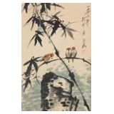 Tang Yun 1910-1993 Chinese Watercolor Sparrow