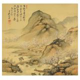 Chinese Watercolor Landscape Signed by Artist