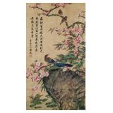 Dai Jin 1388-1462 Chinese Watercolor Flower & Bird