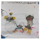 Chinese Watercolor Still Life Signed by Artist