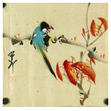 Zhao Shaoang 1905-1998 Chinese Watercolor Bird