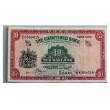 1959 April 9th Hong Kong 10 Dollars Banknote