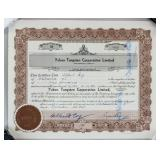 1951 Yukon Tungsten Corporation LTD Stock Cert