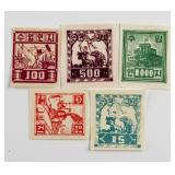 1950 North Korea Custom Stamps 5 Assorted