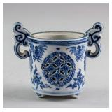 Chinese Blue and White Porcelain Censer with Mark