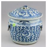 19th C. Chinese Blue & White Porcelain Jar w/ Lid