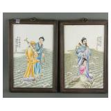 Wang Qi 1884-1937 Pair Porcelain Plague Painting