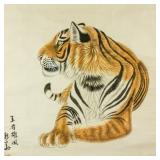 Ge Xinhua b.1958 Chinese Watercolor Tiger