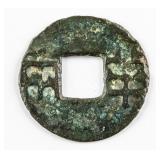 202 BC-8 Chinese Western Han Banliang Hartill 7.16