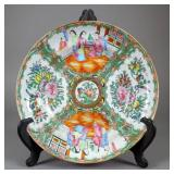 Chinese 19th C. Canton Enamel Famille Rose Plate