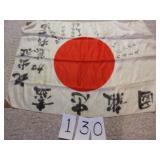 OLD SILK JAPANESE FLAG