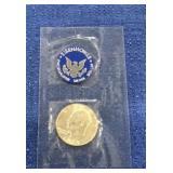 1971 Ike Dollar